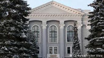Kharkiv Universität