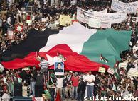 تظاهرات الاردن يوم 4 مارس قادتها جبهة العمل الاسلامي