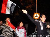 زنان مصری در جشن کنارهگیری حسنی مبارک از ریاست جمهوری