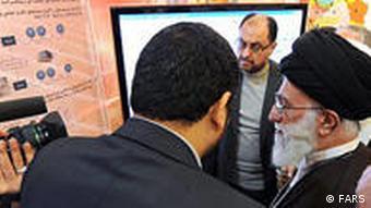 Руководитель Ирана аятолла Сейед Али Хаменеи