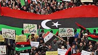 Demonstration in Bengasi (Foto: AP)