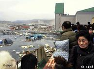 People watching the tsunami in Miyagi