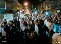 السعودية هي الاخرى شهدت مظاهرات تطالب بالاصلاح رغم فتاوى التحريم