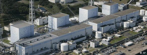 نیروگاه هستهای فوکوشیما