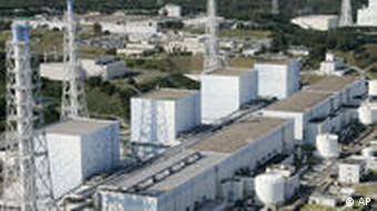 Fukushima plant before the disaster