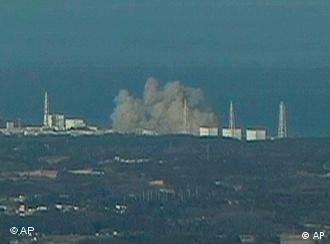 Die Ruine von Fukushima (Foto: AP)