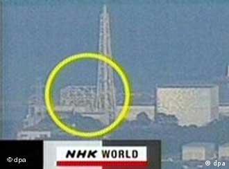 Fukushima power plant showing damaged reactor