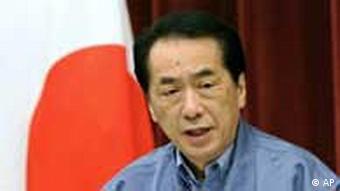 Japan / Naoto Kan / Ministerpräsident (Foto: AP)
