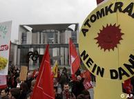 تظاهرات مردم در برلین با شعار