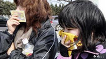 Japan Radioaktivität
