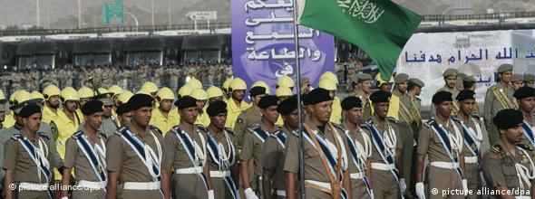 Saudi Soldiers marching. From 2006.