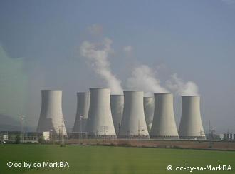 Cooling towers of the Bohunice nuclear power plant (V1 on the left and V2 on the right)