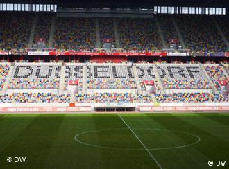 Стадион в Дюссельдорфе