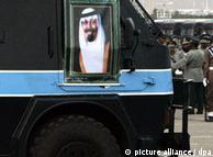 قوات سعودية لحفظ الأمن في البحرين