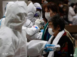 Koriyama City residents are being tested for radiation