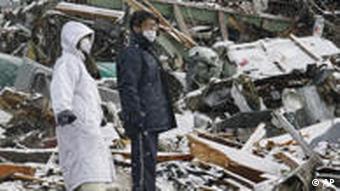 Japan Erdbeben 16.02.2011