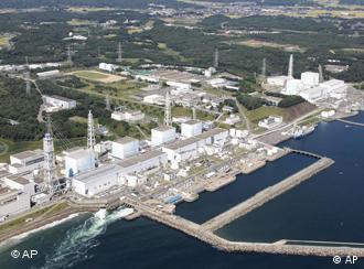 محطة الطاقة النووية اليابانية فوكوشيما قبل الزلزال