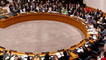Sicherheitsrat (Foto: AP)