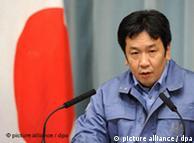 یوکیو ادانو، سخنگوی دولت ژاپن