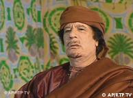 Kiongozi wa Libya, Muammar Gaddafi