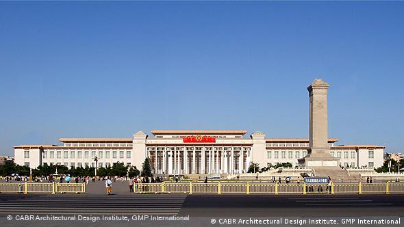 Architekturentwurf des National Museum of China (Foto: Architectural Design Institute, GMP International)