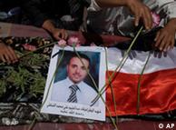 اعتراض به سرکوب دولتی و حمایت از قربانیان حوادث اخیر در یمن