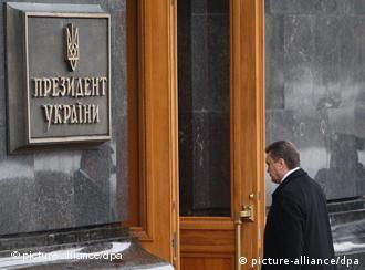 Президент Віктор Янукович - прихильник змішаної виборчої системи