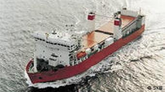 судно, перевозящее ядерные отходы