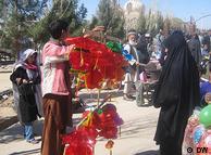 نوروز در مزار شریف