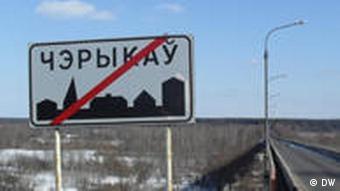 Schild der Stadt Tscherikow (Foto: DW)