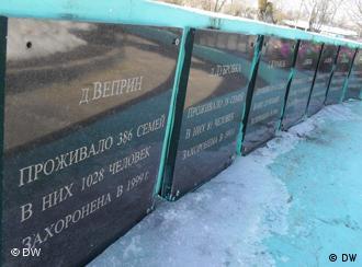 Ein Grabstein, wo einst Dörfer standen (Foto: DW)
