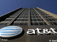 Selia e AT&T-së në Detroit, Miçigan.