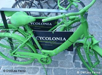 Ярмарка для помешанных на велосипедах 0,,6478017_4,00
