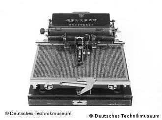 Pisaći stroj Olympia s latinskim slovima i kineskim znakovima