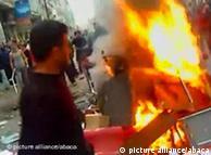 احتجاجات في مدينة درعا السورية