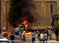 تظاهرات مخالفان در برخی نقاط به خشونت کشیده شده است