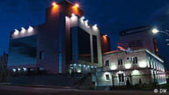 ساختمان مرکزی گازپروم در پایتخت ارمنستان. گازپروم نابوکو را رقیب خود میداند
