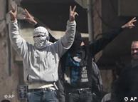 چند تن از شرکتکنندگان در تظاهرات در شهر درعا