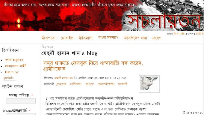 Flash-Galerie DW Best of Blog Bengali nominees