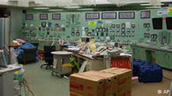 Fukushima Japan Kontrollraum Strom Atomreaktor