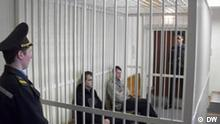 Foto 1 - Die Aktivisten der weißrussischen Organisation Junge Front Dmitrij Daschkewitsch und Eduard Lobow im Saal den Gericht am 24. März 2011 Fotos, die unsere Korrespondent in Minsk Gennadij Kesner 24.03. 2011 gemacht hat. Schlüsselworte: Belarus, Minsk, Daschkewitsch, Lobow, Kesner