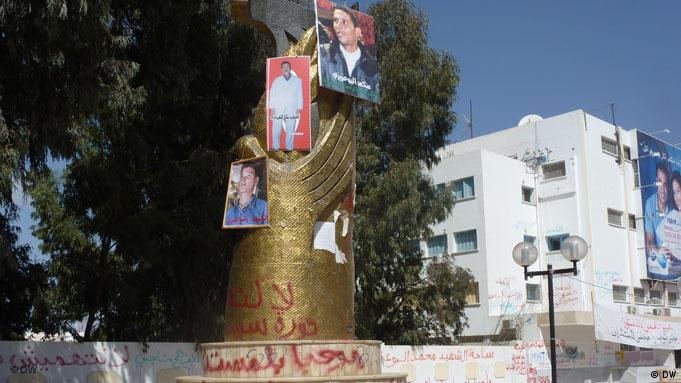 Mohamed Bouazizi Platz (Foro: DW)