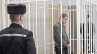 Никита Лиховид в зале суда во время оглашения приговора