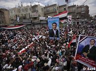 تظاهرات روز جمعه در صنعا؛ کنارهگیری رئیسجمهور از قدرت، خواست تظاهرکنندگان یمنی است