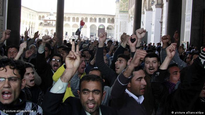 Regierungsanhänger Kundgebung in Damaskus Flash-Galerie