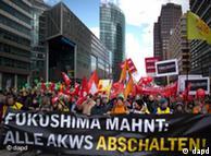 تظاهرات ضداتم امروز شنبه در برلین