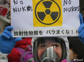 Японцы протестуют против АЭС после аварии в Фукусиме