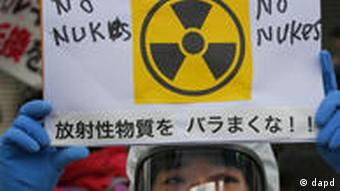 False information that leaked water in Fukushima Unit 2 measured 10 million times above normal prompted anti nuclear rally in Tokyo on Sunday, March 27