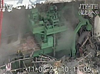 Reactor Number 4 at the Fukushima nuclear plant