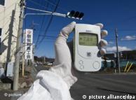 أخطار المواد الغذائية الملوثة بالإشعاع النووي على الإنسان علوم وتكنولوجيا | 29.03.2011 0,,6485315_1,00